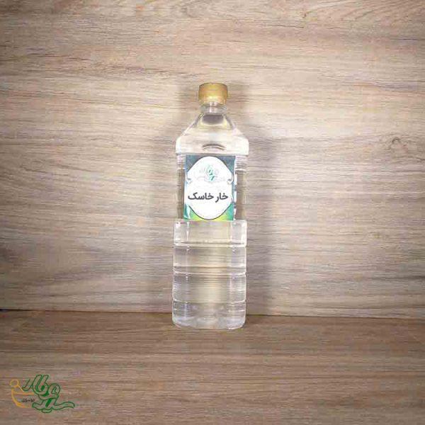 عرق خارخاسک سید عطار